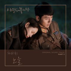 Crash landing on you DAVICHI sunset ost part 3 Jung Hyun, Kim Jung, South Korean Women, Best Kdrama, Hyun Bin, Drama Korea, Album Songs, Drama Movies, Korean Actors