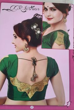 Best 12 Handmade curved back neck pattern silk Saree blouse Patch Work Blouse Designs, Simple Blouse Designs, Stylish Blouse Design, Blouse Back Neck Designs, Silk Saree Blouse Designs, Bridal Blouse Designs, Indian Blouse Designs, Sari Design, Designer Blouse Patterns