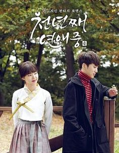 Love for a Thousand More - KWebDrama
