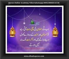 44 Best Alhuda Quran online Acadmey images in 2019 | Brother sister