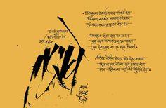 Ga di madgulakar : Legendery Marathi Literateur