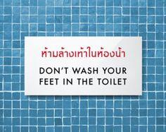 Don't wash your feet in the toilet. #skilt #komedie www.bli-kvitt-migrenen.no