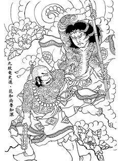 Samurai, Japanese Folklore, Japanese Tattoo Art, Coloring Book Art, Irezumi, Drawing Tips, Tattoo Studio, Tatting, Oriental