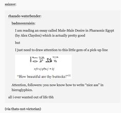 I learned something and it has a Prince of Egypt reference in it and I love it so much