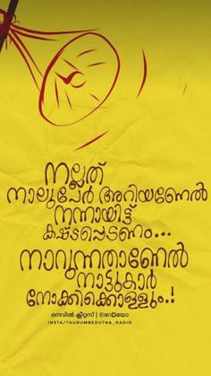 344 Best Malayalam quotes images in 2019 | Malayalam quotes