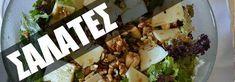 Τα καλύτερα τυροπιτάκια κουρού - Χρυσές Συνταγές Greek Desserts, Greek Recipes, Pork Recipes, Vegan Recipes, Cooking Recipes, Finger Food Appetizers, Finger Foods, Appetizer Recipes, Dessert Recipes