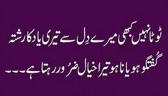 Romantic Shayari, Poetry, Poetry Books, Poem, Poems