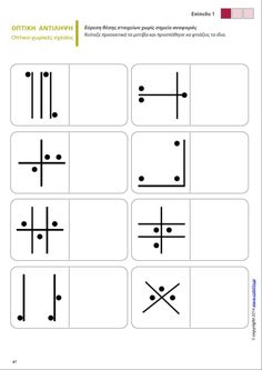 Kids Math Worksheets, 1st Grade Worksheets, Visual Perceptual Activities, Motor Planning, Kids Learning Activities, Math For Kids, Thinking Skills, School Humor, Kids Education