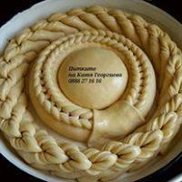 Bread Recipes, Baking Recipes, Happiness Recipe, Pastry Design, Bread Shaping, Bread Art, Bulgarian Recipes, Savoury Baking, Bread And Pastries