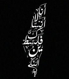 Nakbah 64 by amro bassam, via behance arabic phrases, arabic words, arabic quotes Body Art Tattoos, Tribal Tattoos, I Tattoo, Arabic Phrases, Arabic Words, Arabic Quotes, Arabic Calligraphy Art, Arabic Art, Palestine Art