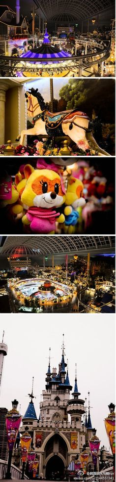 Lotte World in Seoul - I loved it and hated it.
