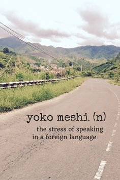 24 Unusual Travel Words You Should Know - Migrating Miss