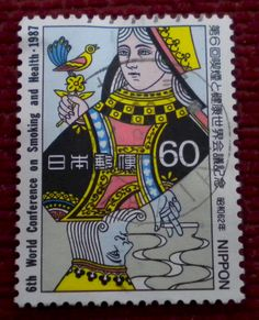 japanese postage stamps | Smoking playing card postage stamp | Stamps - Japan, Korea