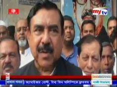 Bangla News 24 BD News Today 16 August 2016 Bangladesh TV News