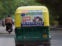 Advertisement on Auto Rickshaw in Chennai