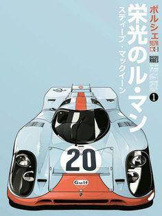 Le Mans Porsche 917K Kako-Print //