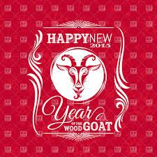 Happy New Year  Greeting Card Template Vector By Dolcevita On