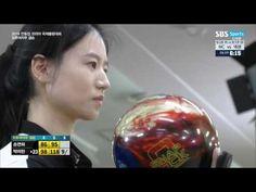 Download 2016 안동컵 코리아 국제볼링대회 여자 오픈부 결승 - GenYoutube.net