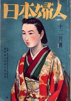 cover of Japanese magazine