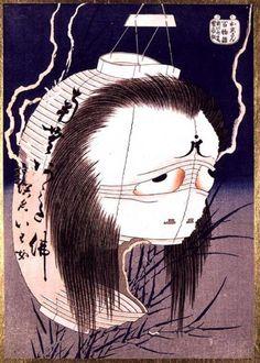 百物語 お岩さん【葛飾北斎】 Woman ghost Oiwa (571×799)