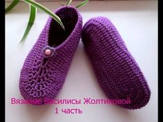 Knitted slippers for beginners, free knitting video for unisex slippers for men or women. - YouTube