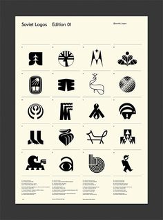 As a side project for the past couple of years, graphic designer Rokas Sutkaitis has been collecting previously unpublished trademarks designed in the USSR. Logo Design Love, Web Design, Vintage Logo Design, Retro Design, Graphic Design Inspiration, Book Design, Vintage Logos, Vintage Graphic, Logo Branding