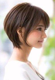20 Lovely Short Haircut Ideas - New Site Short Asymmetrical Hairstyles, Short Haircuts With Bangs, Latest Short Hairstyles, Trending Hairstyles, Hairstyles Haircuts, Short Brown Hair, Very Short Hair, Long Hair Cuts, Lob Haircut