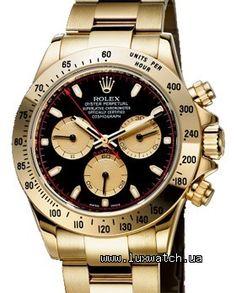 Jeremy's watch