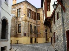 Streets in the old town of Xanthi, Thrace, Greece Earth City, Secret Location, Into The West, Thessaloniki, Macedonia, Greece Travel, Roman Empire, Greek Islands, Old Town