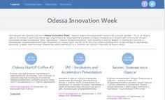 Неділя інноваційних технологій у Одесі Odessa Innovation Week