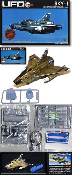 Other Sci-Fi Models and Kits 1193: Ufo S.H.A.D.O. - Sky 1 Model Kit Gerry Anderson Sky 1 Shado -> BUY IT NOW ONLY: $30.95 on eBay!