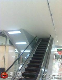 the elevator to nowhere haha