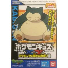 Pokemon 2013 Bandai Pokemon Kids X Y New Encounter Series Snorlax Figure