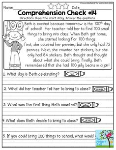 Reading Comprehension Checks for February- 20 worksheets with simple stories to help with fluency, comprehension and building reading confidence!  Perfect activity for First Grade!