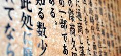 ¿Alguna vez sentiste que no existían palabras para lo que querías expresar? Tal vez en otro idioma puedas encontrarlas...