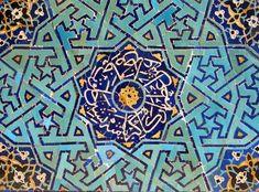 Iran_Art_History_Tile_Indigo