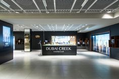 Emaar and Harrods showroom by sfd, London – UK » Retail Design Blog