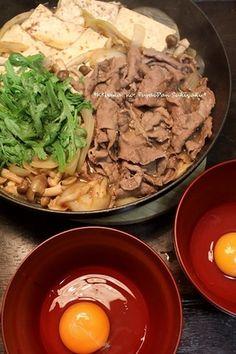 #Sukiyaki Japanese Beef Hot Pot!! すき焼き