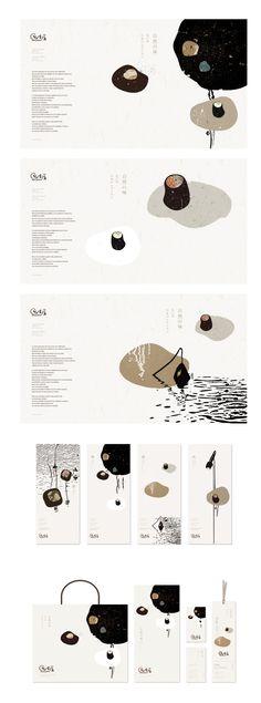 Nagoya © One & One Design
