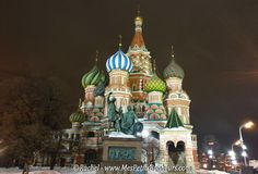moscou cathedrale st basile nuit
