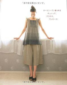 Amazon.co.jp: オールシーズン着られるチュニック、ブラウス、ワンピース (Heart Warming Life Series): 本