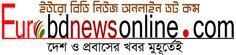 আমার বাড়ি, গাড়ি, ফ্ল্যাট কিছুই নেইঃ প্রবীর মিত্র (Video) - See more at: http://www.eurobdnewsonline.com/exclusive-video-interview-of-bangladeshi-personality/2014/02/26/25814#sthash.cERfzhnT.dpuf
