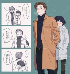 画像 Couple Drawings, Character Sheet, Pretty Art, Chibi, Otaku, Eye Candy, Geek Stuff, Relationship, Japanese