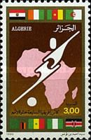 [African Nations Football World Cup, type ABL]