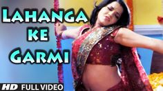 Hot Monalisa Bhojpuri Song   Lahna Ke Garmi   Mehraru Bina Ratiya Kaisi ...