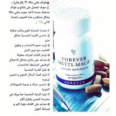 Forever Living Company, Forever Living Products, Nour, Aloe, Skin Care, Instagram Posts, Skincare, Skin Treatments, Aloe Vera