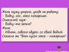 Девочкам такимдевочкам :)))) - Юмор, болталка, флудилка, игровая