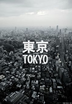 Tokyo is huge. Tokyo is fast. Tokyo is impressive! If you plan to visit Tokyo, you will discover a city that combines modern luxury with Japanese tradition. Japon Tokyo, Tokyo Ghoul, City Ville, The Places Youll Go, Places To Go, Tokyo Ville, Samurai, All About Japan, Tokyo City