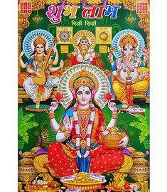 Lakshmi, Saraswati and Ganesha with Kubera - Poster