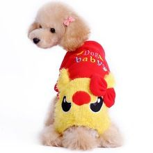 Product For Pet Puppy Warm Small Dog Pet Clothes Apparel Hoodie Christmas Jumpsuit Pants for Winter(China (Mainland))